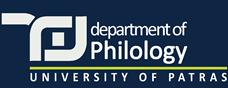 Τμήματος Φιλολογίας Logo